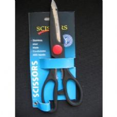 9 inch Scissors For All Uses