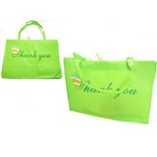 SHOPPING BAG W/ HANDLE