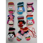 Medium Mittens with Puffy Character [Connected]