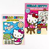 Paint W/water Book Hello Kitty 32 Pgs