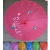 Chinese Umbrella Assorted Colors