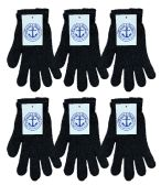 Boys Stretchy Magic Gloves, Black Only