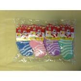 CHILDREN FUZZY SOCKS