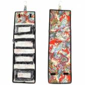 LARGE HANGING COSMETIC ORGANIZER PERFECT FOR AT HOME OR TRAVEL - 4 PULL OUT ORGANIZERS!