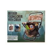 Outdoor Folding Chair with Cooler Bag