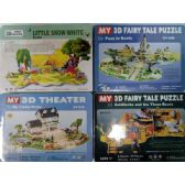 Large 3D Theather Puzzle