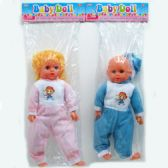 """17"""" SOFT BABY DOLL W/SOUND IN POLY BAG W/HEADER ASSTORTED"""