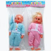 """18"""" BABY DOLL W/IC SOUND IN POLY BAG W/HEADER, ASSORTED"""