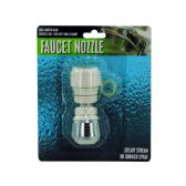 Dual Jointed Faucet Nozzle