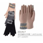 Lady's Winter Touch Glove with Button