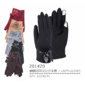 Lady's Winter Touch Glove With Faux Leather