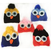 Wholesale Little Kids Owl Hats with Fleece Lined Assorted