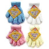 SUPERSOFT GLOVE FOR KIDS FUZZY