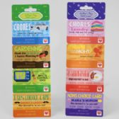 Debit/coupon Card Mother/fathers Day 2ast W/4 Detachable Coupons W/perforated Header