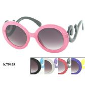 KIDS PLASTIC FASHION SUNGLASSES