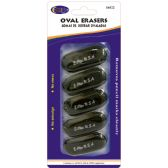 Oval Shaped Erasers 5 Count - Black
