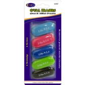 Oval erasers, 5 pk., assorted colors
