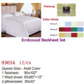 Embossed bed sheet set/Queen