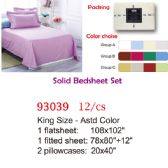 Solid bed sheet set/King