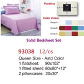 Solid bed sheet set/Queen