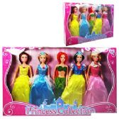 22 PIECE PRINCESS DOLL COLLECTIONS