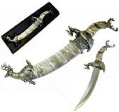 "14"" Grey Deer Mongolian Dagger with Sheath"