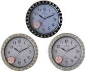 9 Inch Decorative Wall Clocks Non-ticking, quiet and smooth sweeping movement of clock hands