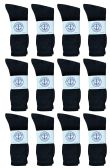 12 Pairs of Mens Sports Crew Socks, Wholesale Bulk Pack Athletic Sock, by excell (Black, 10-13)