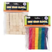 42pc Wooden Mini Blocks -Natural Or Mixed Color