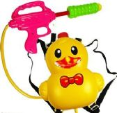 Duck Backpack Water Blasters