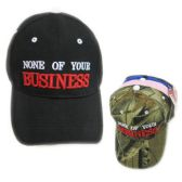 None Your Bussines Baseball Cap