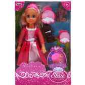 """9"""" DOLL W/ PETS & ACCSS IN WINDOW BOX"""