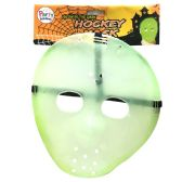 PARTY SOLUTIONS HALLOWEEN ADULT HOCKEY MASK GLOW IN THE DARK