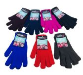 Adult Magic Gloves Assorted Colors
