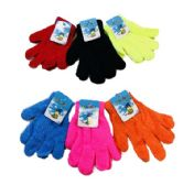 Kids Knitted Stretch Gloves
