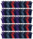 Yacht & Smith Women's Warm And Stretchy Winter Magic Gloves