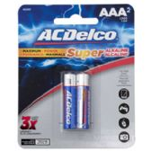 Batteries AAA Two Pack