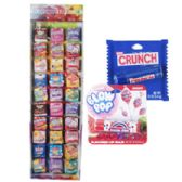 Lip Balm Candy Flavored 150 Count Power Panel