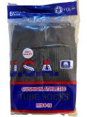 USA Men's Sport Tube Socks, Referee Style, Size 9-15 Solid Black