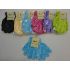 Kids Solid Color Chenille Gloves