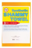 SHAMMY 3 PACK 14 X 20 INCH SYNTHETIC