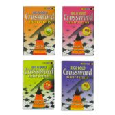 BIG AND BOLD CROSSWORD PUZZLE BOOK ASTD (4 VOLUMES)